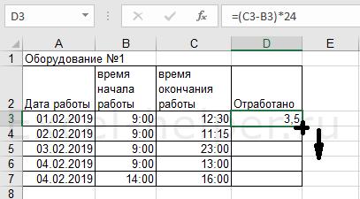 Разница во времени в десятичных долях